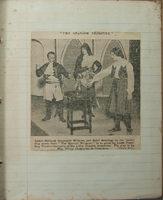 Page 80 - YGA00911